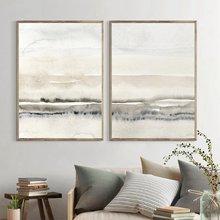 Картины на холсте бежевого и серого цвета абстрактные акварельные