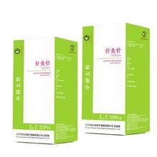 1000 sztuk 2box Zhongyan Taihe igły do akupunktury 1000 igły akupunktura jednorazowe igły masażu kosmetycznego sterylizować igły + rury