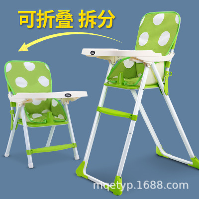 Baby Dining Chair  Multifunctional Foldable Portable Baby Chair Dining Dining Chair Seat With Dinner Plate