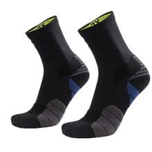 Men's Socks Basketball-Socks Cycling-Compression Outdoor Winter Bottom Towel