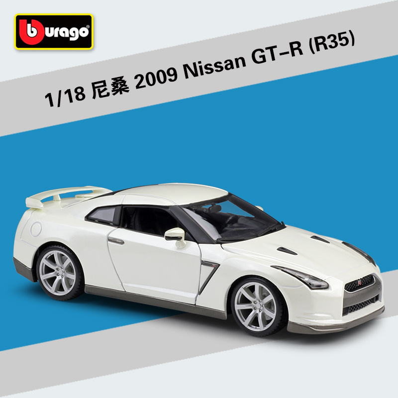 Bburago <font><b>1:18</b></font> 2009 <font><b>Nissan</b></font> GT-R R35 Roadster Simulation Alloy <font><b>Car</b></font> Model Collect gifts toy image