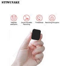 Диктофон мини диктофон ручка аудио активация звуком цифровой