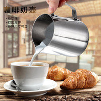 304 Stainless Steel Milk Cup Garland Cup Cappuccino Brown Hand Punch Steam Pitcher