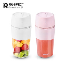 ROSPEC 7.4V Wireless Electric Blender Portable Juicer USB Rechargeable Fruit Mixer Cup Smoothie Maker BPA Free Food Processor