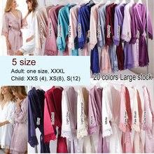 Silky Lace Robe, Satin Bridesmaid Robes ,Bride Lace