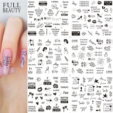 12Pcs Liefde Brief Slider Voor Nail Art Decoraties Sticker Water Transfer Decal Bloem Bladeren Meisje Manicure Diy Tips CHA1513-1560(China)