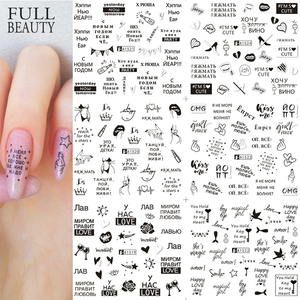 12pcs Love Letter Slider for Nail Art Decorations Sticker Water Transfer Decal Flower Leaves Girl Manicure DIY Tips CHA1513-1560(China)