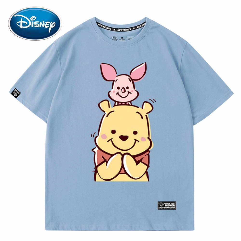Winnie The Pooh and Piglet Tie Dye Tee
