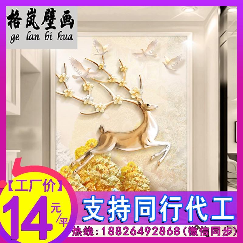 Chinese Style 3D Modern Art Elk European Style Entrance Corridor Hallway Cool Background Wallpaper Mural Wallpaper