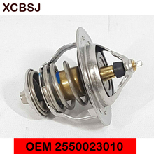 Engine-Coolant Auto for HYUNDAI ELANTRA KIA SPORTAGE 2550023010/25620-23501