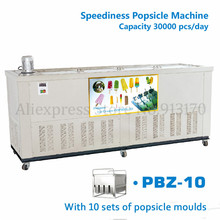 Commercial Ice Popsicle Machine Ice-lolly Making Equipment Speediness Ice Pop Maker 10 Molds Capacity 30000 pcs/day PBZ-10 2017 new design commercial popsicle machine fruit ice lolly maker machine italian ice cream sorbet machine
