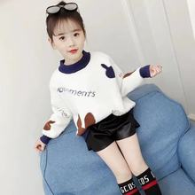 White Sweater Wild Girls Shirt Boys Children New Autumn Thick And Plus Velvet Bottoming