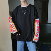 купить Autumn Hip Hop Hoodies Men Fashion Letter Print Contrast Color Casual Sweatshirt Man Streetwear Wild Loose Hoodie Men Hoody дешево