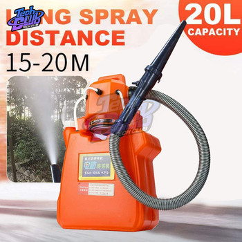 220V 20L Electric ULV Fogger  Sprayer Mosquito Killer Disinfection Machine Insecticide Atomizer Fight Drugs Tool Ultra Capacity