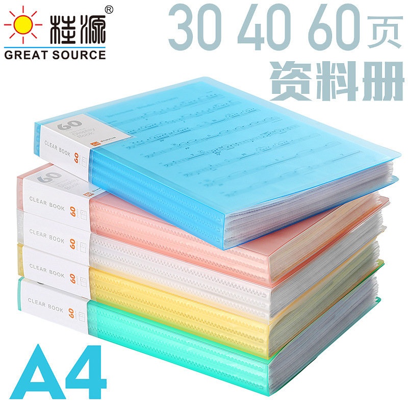 A4 Display Book  Project Folder Presentation Book PP 80 Transparent Pockets Fancy Candy Color 3PCS