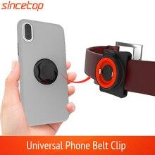 Vertical Universal Buckle Lock Cell Phone Bracket Sport Waist Belt Clip Holder for Gym Outdoor Riding Running  With Quick mount