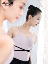 Art Koo Regolabile Body Balletto per le Donne Del Corpo di Ballo del Vestito di Formazione Del Corpo Vestito di Pratica di Balletto Delle Ragazze Body Body Ginnastica