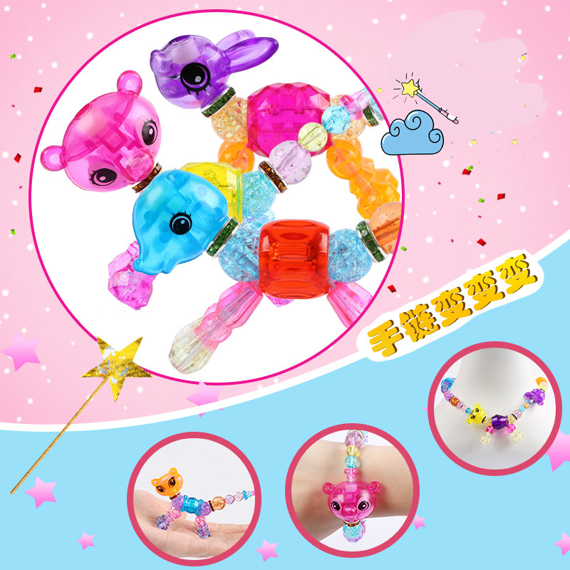 Children's Toys Handmade Beads Magical Diy Magic Animal Variety Bracelet Funny Gadgets Toys For Children