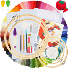 Jiwuo 100 Color Embroidery Floss Cross Stitch Cotton Bamboo Embroidery Thread Sewing Skeins Floss Hoop Kit Sewing Craft Tool jiwuo 100 color embroidery floss cross stitch cotton bamboo embroidery thread sewing skeins floss hoop kit sewing craft tool