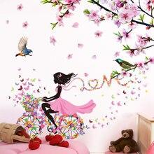 [shijuekongjian] ветка цветы наклейки на стену diy мультфильм