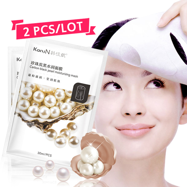 Carbon Black Pearl Face Mask Muscles Moisturize Pearl Moisturizing Whitening Black Mask Facial Sheet Mask Korean Skin Face Care