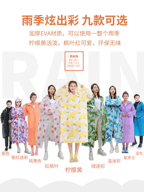 Outdoor Rain Poncho Women Rain Coat Men Waterproof Long Raincoat Rain Clothes Yellow Adult Camouflage Protective Chemical Suit 3