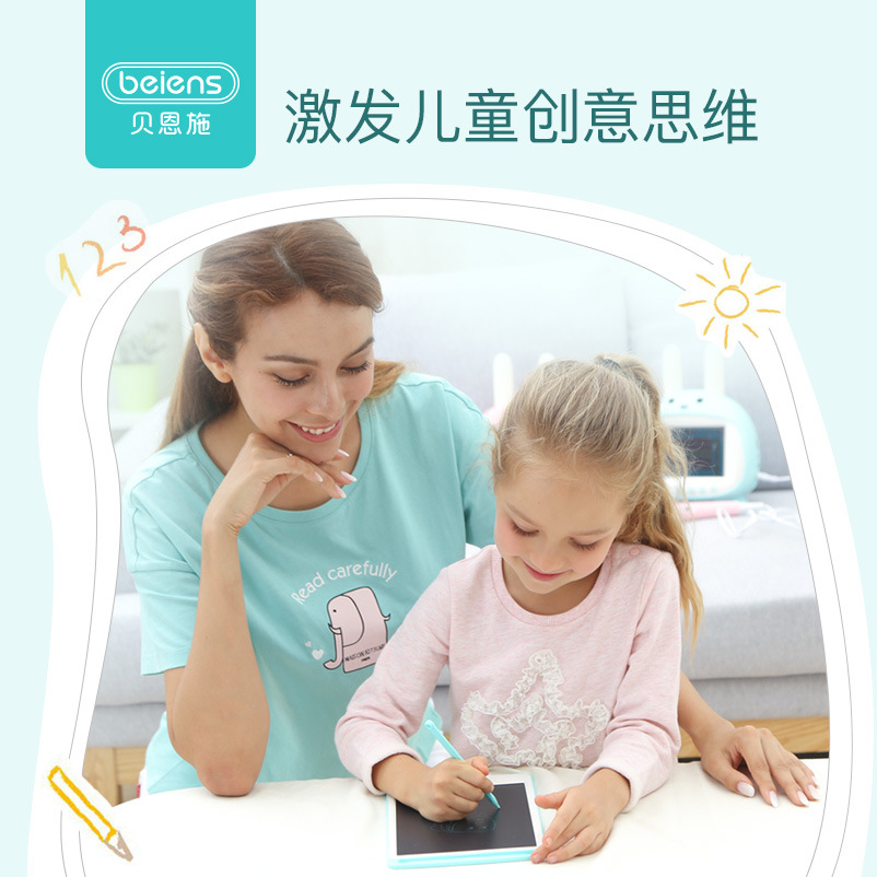 Beiens Children Liquid Crystal Drawing Board Handwriting Board Magnetic Light Electronic Blackboard Baby Graffiti Painted Writin