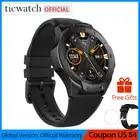 Ticwatch S2 Smart Horloge Android Wear Bluetooth GPS Horloge Waterdicht 5 ATM 24hr Hart rate Monitor Proactieve Running Tracking