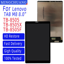 8.0 inch LCD For Lenovo Tab M8 HD PRC ROW TB-8505X TB-8505F TB-8505 LCD Display Touch Screen Digitizer Assembly