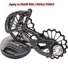 Rodamiento de cerámica de fibra de carbono para bicicleta de carretera, rodamiento de la polea, desviador de rueda trasera SRAM red force rival, 17T