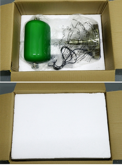 box contents of the bankers lamp