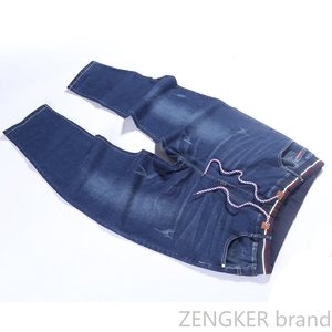 Image 2 - Elasticated waist oversized stretch jeans male plus size  loose big man trousers 2x 8x big yards