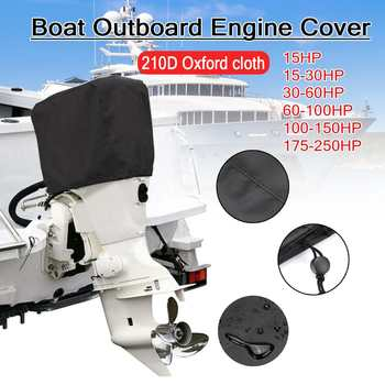 Full Outboard Motor Engine Boat Cover Black 210D Oxford Waterproof Anti-scratch Heavy Duty 15-250HP Outboard Engine Protector