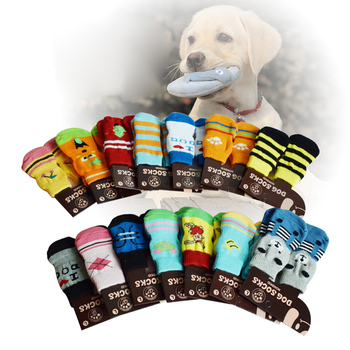 Pet Dog Socks Shoes Indoor and Outdoor Non-slip Socks VIP Teddy Pomeranian Bichon Socks image