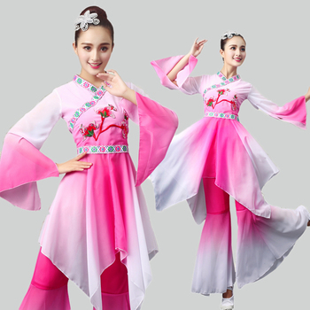 Woman hanfu classical dance yangko dance costume female umbrella dance fan dance costume national dance performance costumes dance dance dance