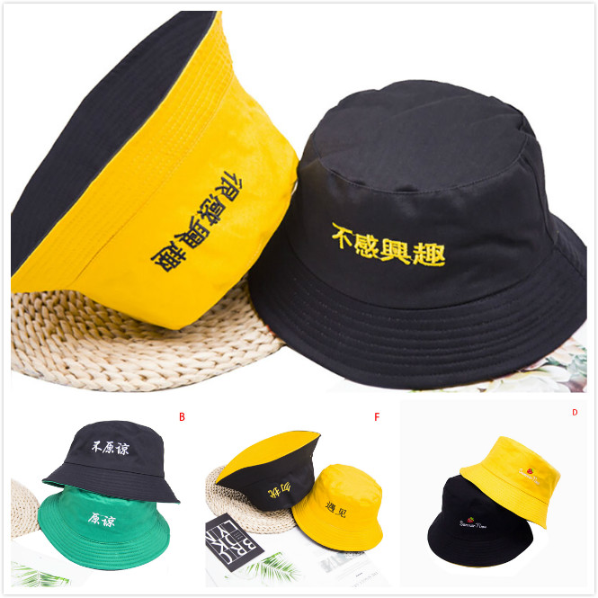 1PCS Men And Women Bucket Hat Caps Korean Double-sided Wear Embroidered Fisherman Hat Creative Casual Fashion Visor Cap