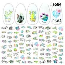3d наклейки для ногтей кактус суккуленты растения украшения