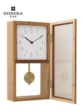 Настенные часы в японском стиле ретро деревянные для гостиной