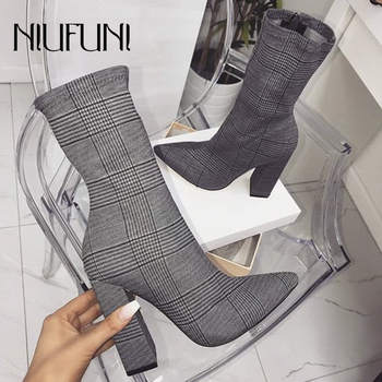 NIUFUNI Stripes Sexy Slim Ankle Boots For Women Shoes Pointed Toe High Heels Botas Mujer Femme Zipper Chelsea Boots Size 35-42 sorbern pointed toe women boots ankle high heels ladies boots fashion shoes cut out zipper ankle boots for women big size 45