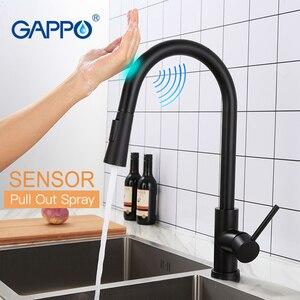 Image 1 - GAPPO paslanmaz çelik dokunmatik kontrol mutfak musluk akıllı sensör mutfak mikseri dokunmatik musluk mutfak Pull Out lavabo TapsY40112