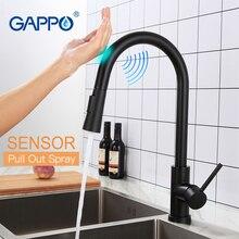 GAPPO الفولاذ المقاوم للصدأ اللمس التحكم المطبخ الحنفيات الذكية الاستشعار خلاط مطبخ اللمس صنبور للمطبخ سحب بالوعة TapsY40112