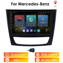 Android 10 Car Radio GPS Stereo Player For Mercedes Benz E Class W211 E200 E220 E300 E350 E240 E270 E280 CLS W219 RDS Bluetooth