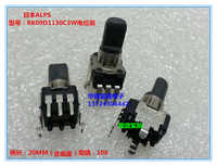 Spot Japan ALPS volume potentiometer RK09 rotating potentiometer B10K midpoint 20 half a long handle