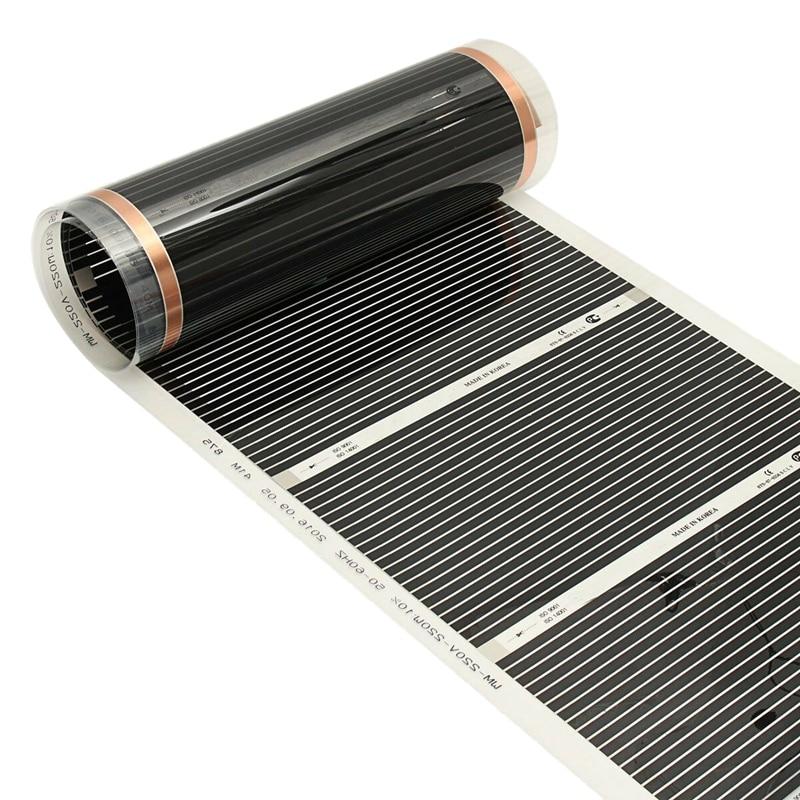 ELEG-Infrared Heating Floor 2M-50CM Infrared Heating Foil Infrared Heating Rug