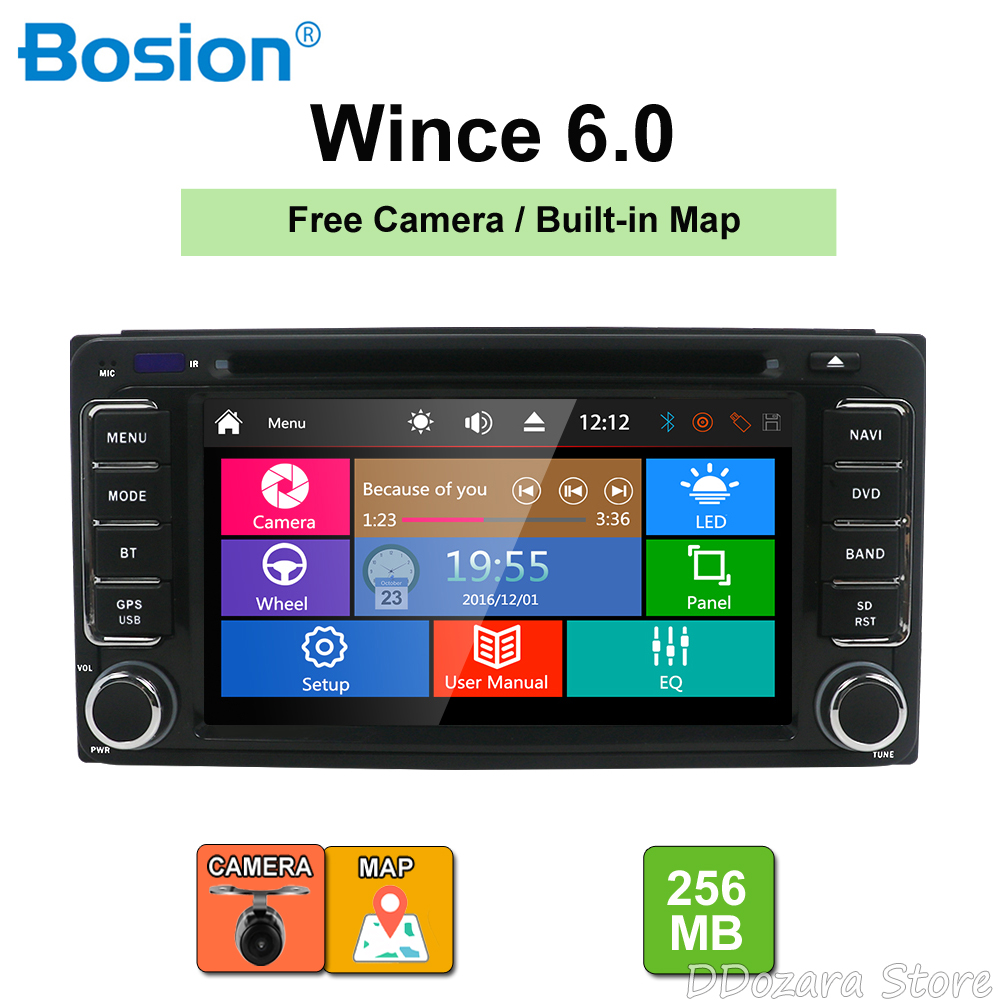 Newest <font><b>200</b></font>*<font><b>100</b></font> double <font><b>din</b></font> Car DVD Player PC GPS Navigation Stereo for Toyota Multimedia Screen Universal Head Unit Double BT MP image
