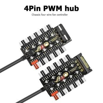 Motherboard 1 to 10pin fan 4 Pin PWM Cooler Fan HUB Splitter Extension 12V Power Supply Socket PC Speed Controller Adapter 1