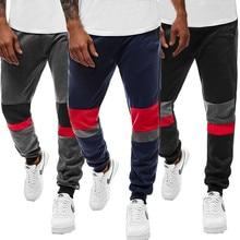 Autumn Gyms Joggers Sweatpants Mens Hip Pop Trousers Streetwear Male Casual Fashion Cargo Pants Bodybuilding