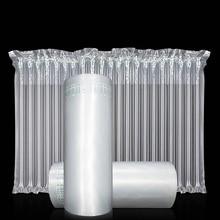 Multiple Specifications Air Cushion Film Air Cushion Machine Air Column Bag Packaging Cushioning Air Bags Filler Bubble Roll