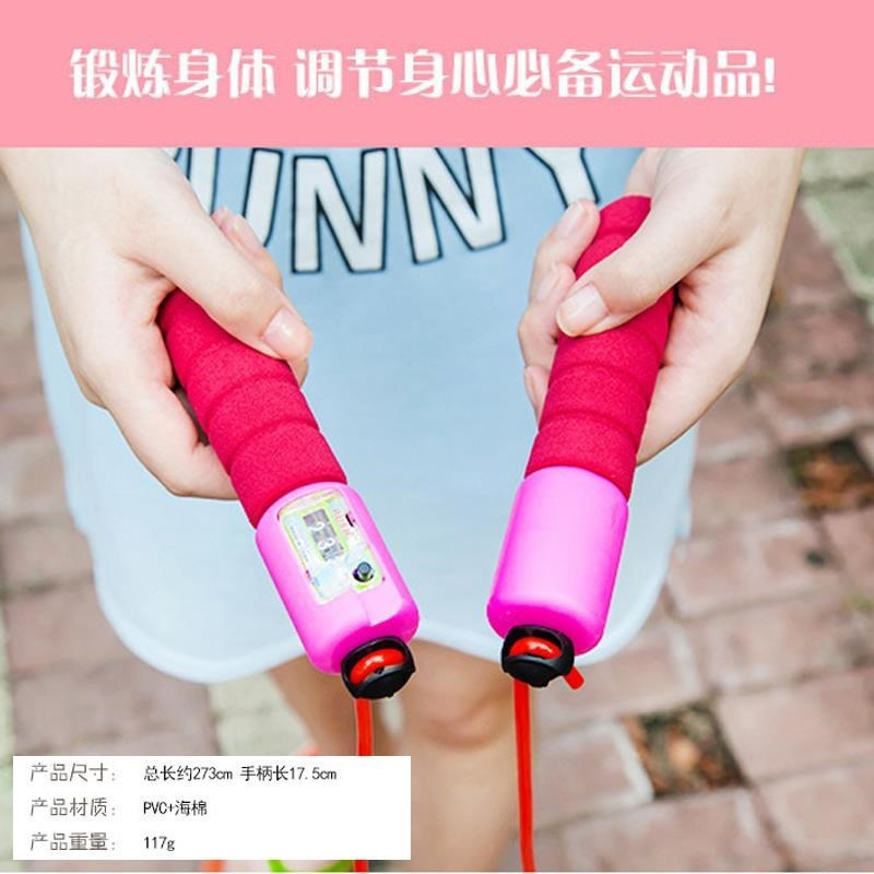 Single Person Counting First Grade Plastic Wear-Resistant Groups GIRL'S Rope Jump Rope Girls Young STUDENT'S Light Power Childre