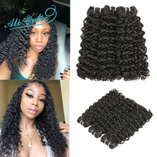 ALI GRACE Hair Double Drawn Funmi Curly Hair Bundles 1 3 and